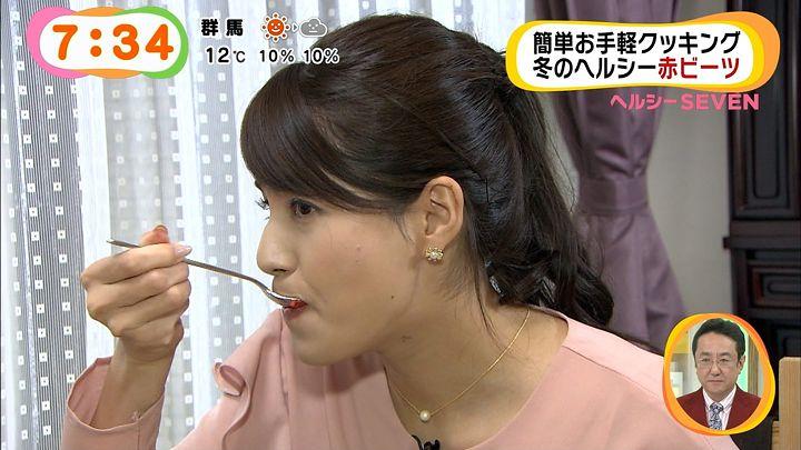 nagashima20141205_24.jpg