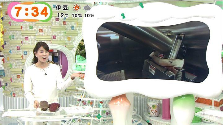 nagashima20141205_27.jpg