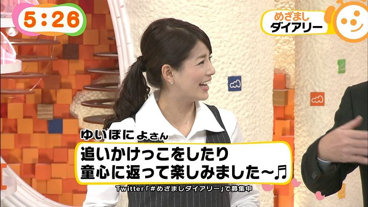 nagashima20141209_04.jpg