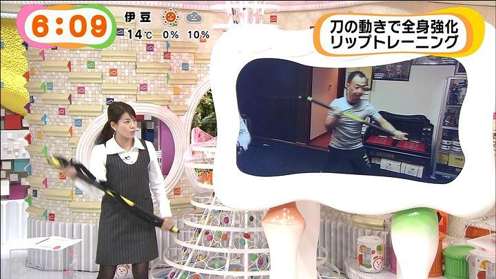 nagashima20141209_08.jpg