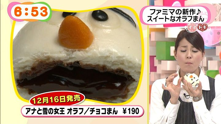 nagashima20141209_14.jpg