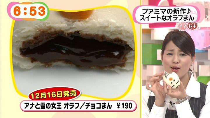 nagashima20141209_16.jpg