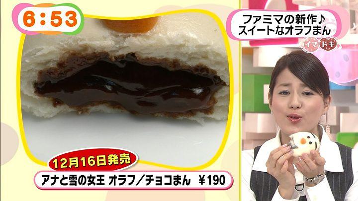 nagashima20141209_17.jpg