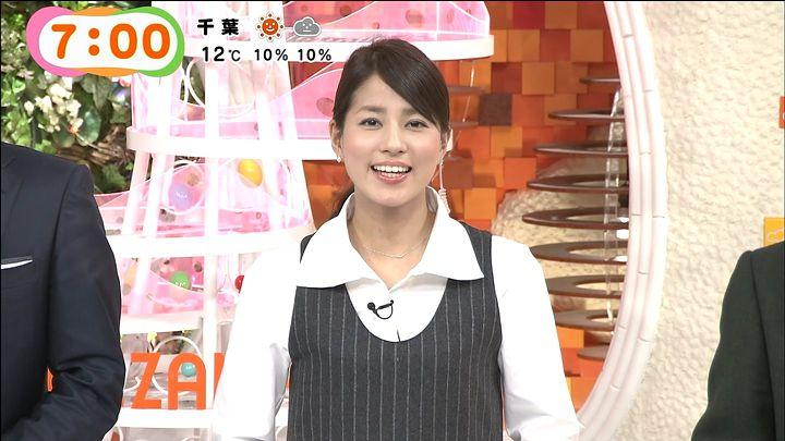 nagashima20141209_19.jpg