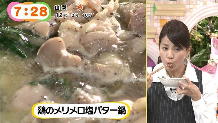 nagashima20141209_24.jpg