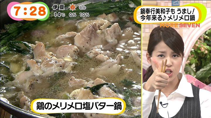 nagashima20141209_27.jpg