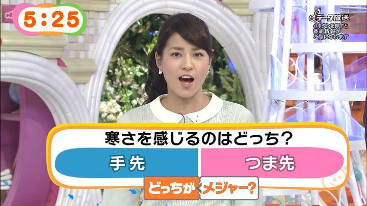 nagashima20141210_01.jpg