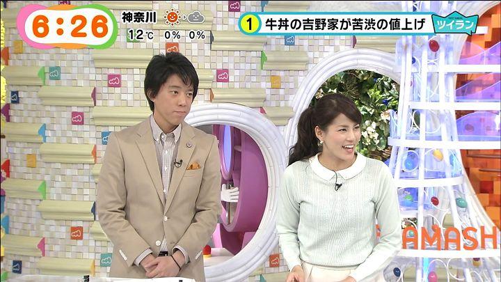 nagashima20141210_09.jpg