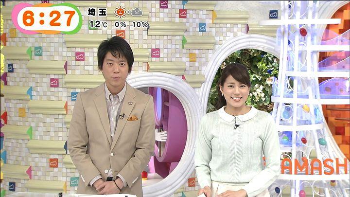 nagashima20141210_10.jpg
