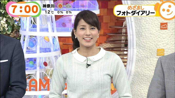 nagashima20141210_12.jpg