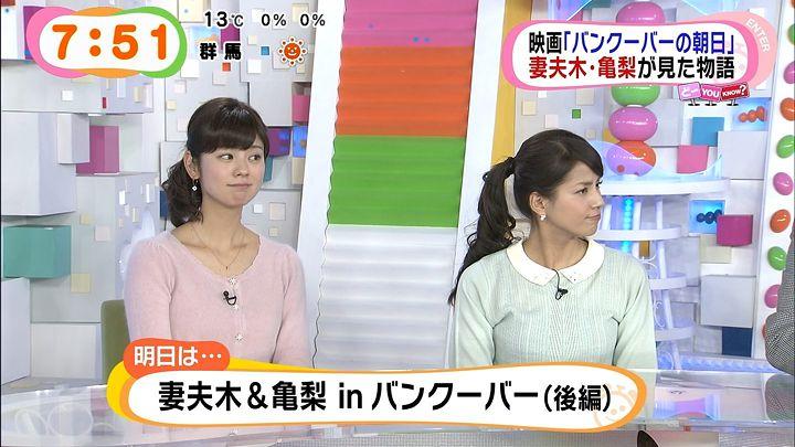 nagashima20141210_13.jpg