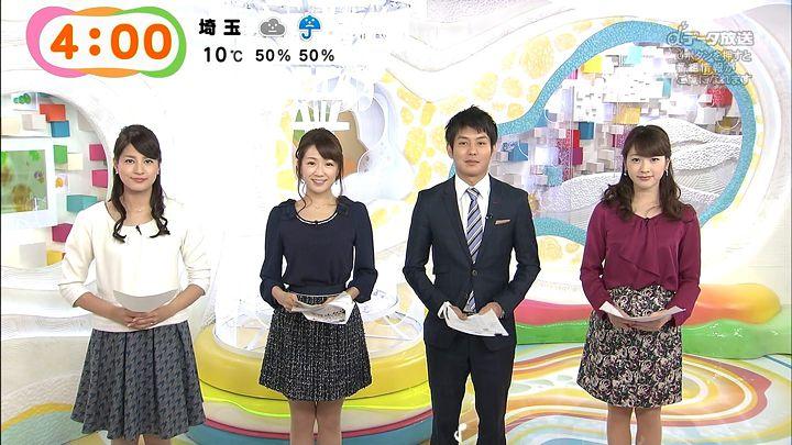 nagashima20141211_01.jpg