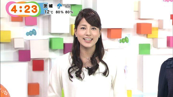 nagashima20141211_02.jpg