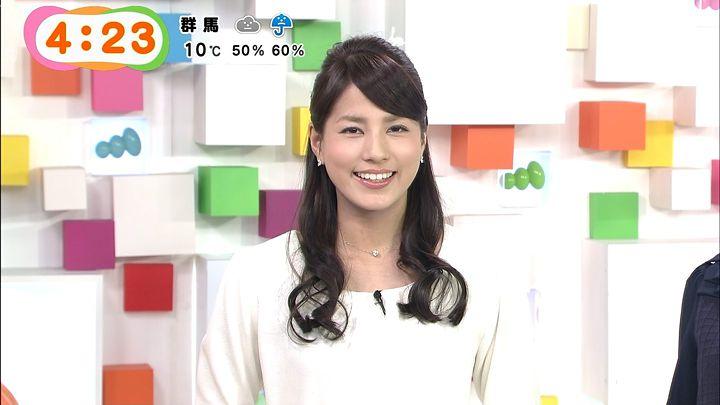 nagashima20141211_03.jpg
