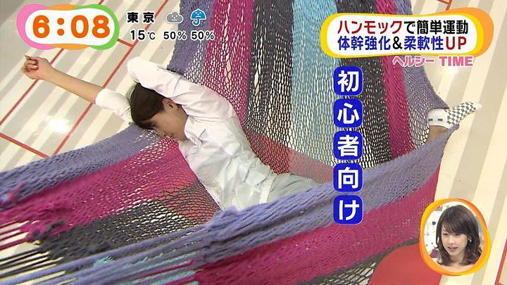 nagashima20141211_14.jpg