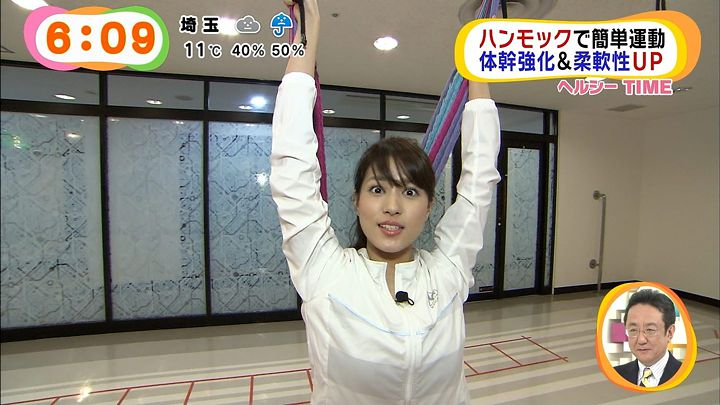 nagashima20141211_17.jpg