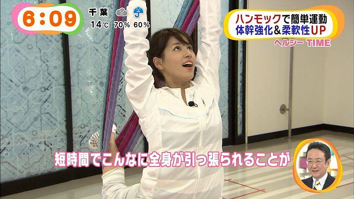 nagashima20141211_19.jpg