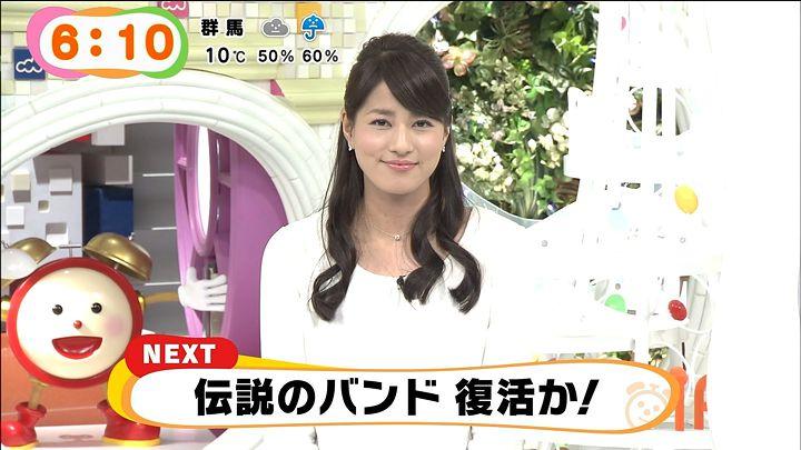 nagashima20141211_25.jpg