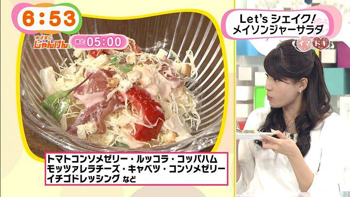 nagashima20141211_27.jpg