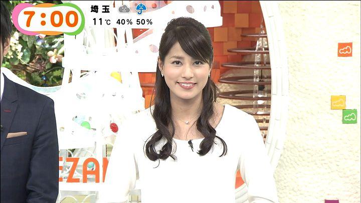 nagashima20141211_28.jpg