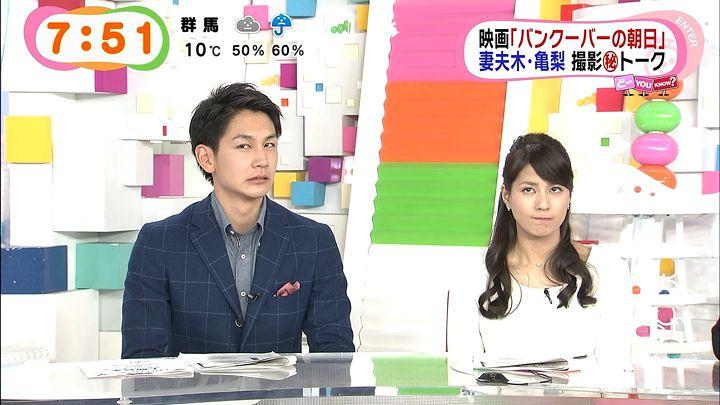nagashima20141211_29.jpg