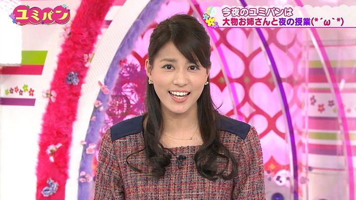 nagashima20141211_30.jpg