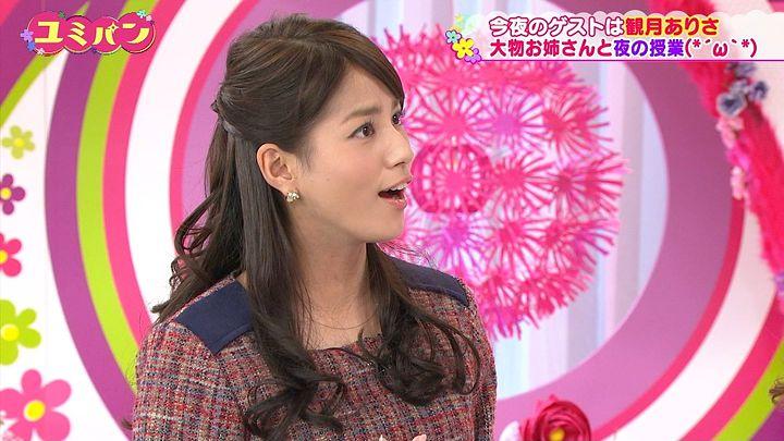 nagashima20141211_34.jpg