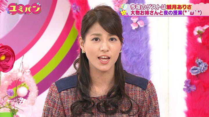 nagashima20141211_38.jpg