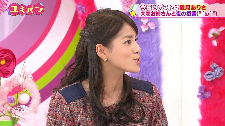 nagashima20141211_39.jpg