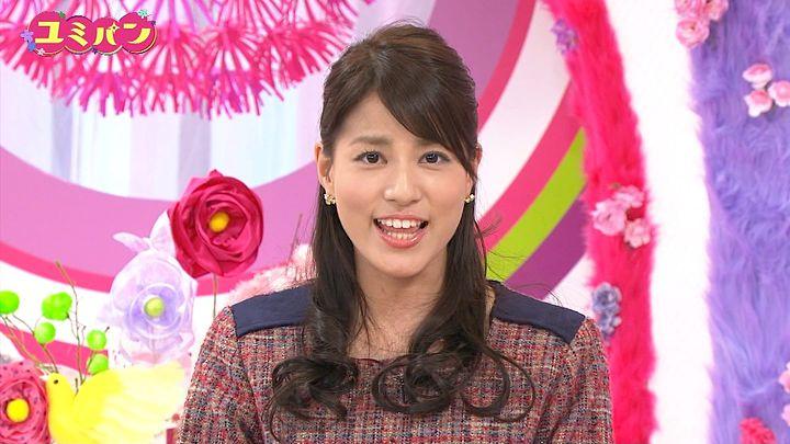 nagashima20141211_42.jpg