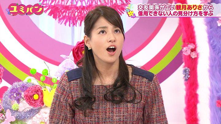nagashima20141211_44.jpg