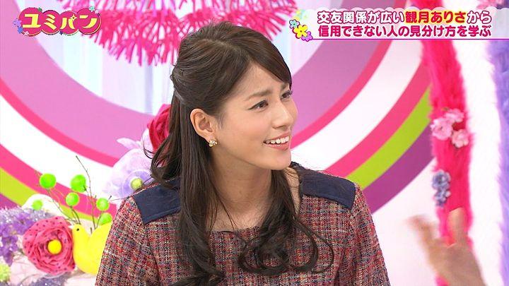 nagashima20141211_45.jpg