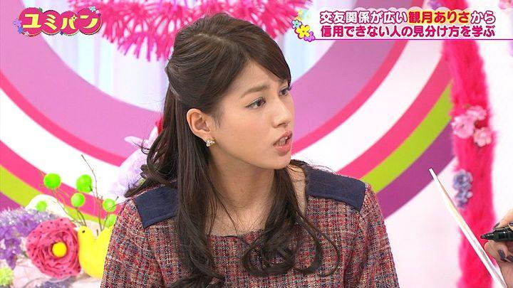 nagashima20141211_47.jpg