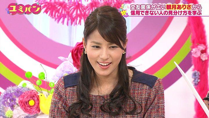 nagashima20141211_48.jpg