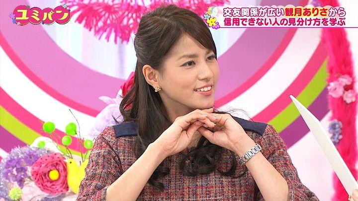 nagashima20141211_49.jpg