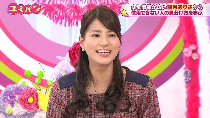 nagashima20141211_51.jpg