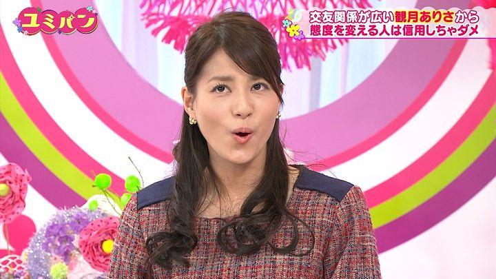 nagashima20141211_52.jpg