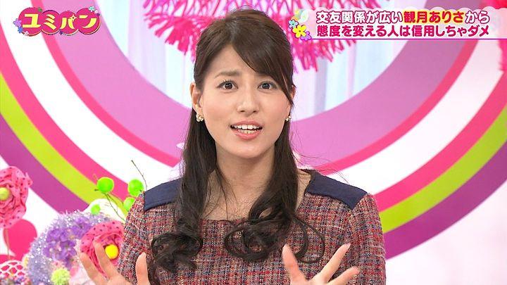 nagashima20141211_53.jpg