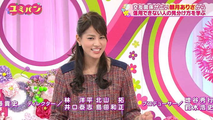 nagashima20141211_54.jpg