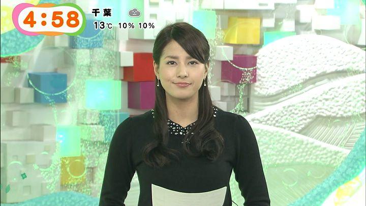 nagashima20141212_02.jpg