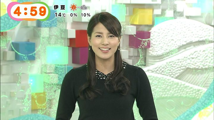 nagashima20141212_03.jpg