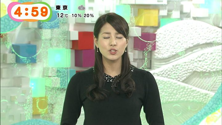 nagashima20141212_04.jpg