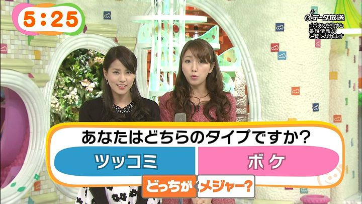 nagashima20141212_06.jpg