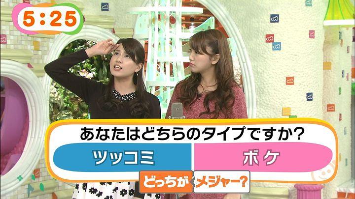 nagashima20141212_07.jpg