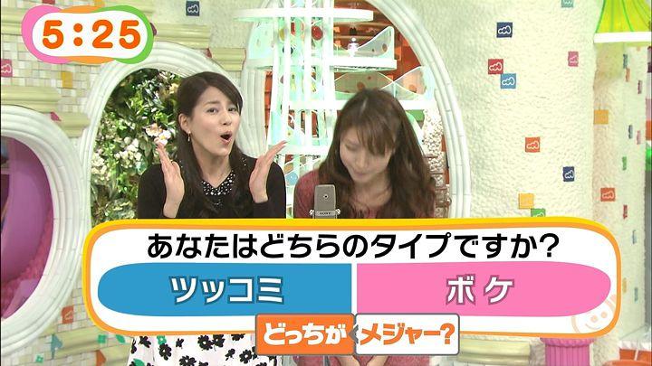 nagashima20141212_08.jpg