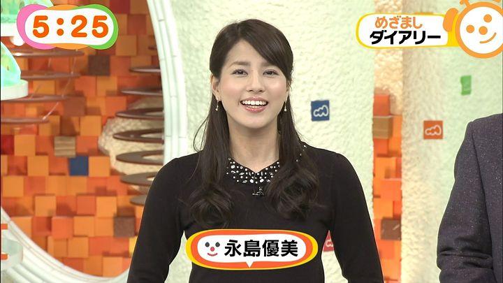 nagashima20141212_10.jpg