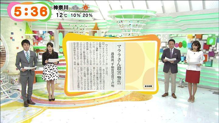 nagashima20141212_13.jpg