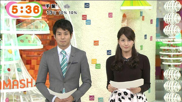 nagashima20141212_14.jpg
