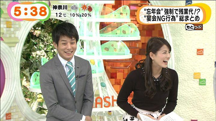 nagashima20141212_15.jpg