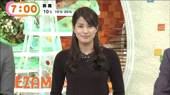 nagashima20141212_23.jpg